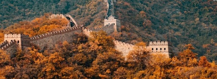Photo of the Great Wall of China